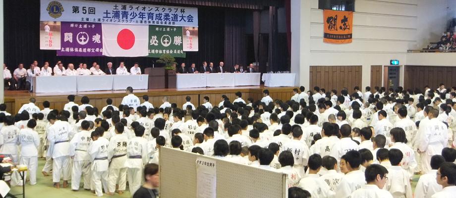 第五回土浦青少年育成柔道大会(水郷体育館)