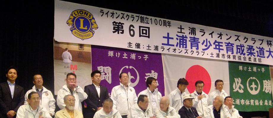 第六回土浦青少年育成柔道大会(水郷体育館)