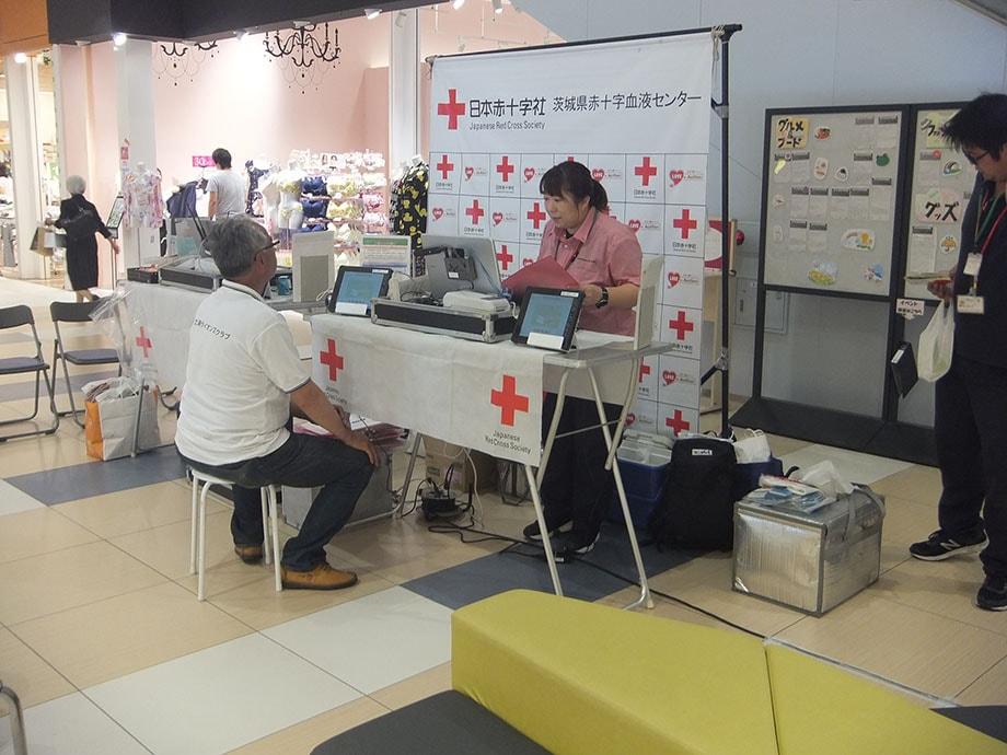 献血 土浦イオン