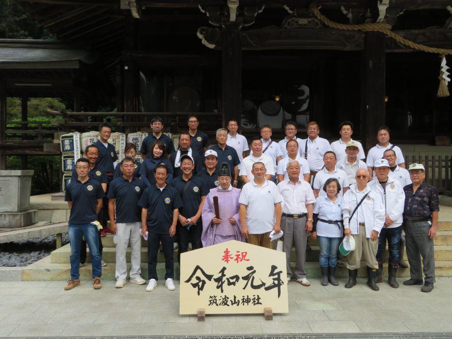 55周年記念筑波山植樹