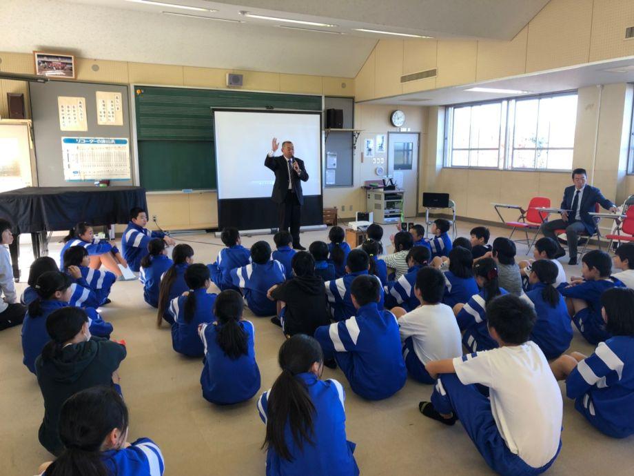 薬物乱用防止教室 都和南小学校