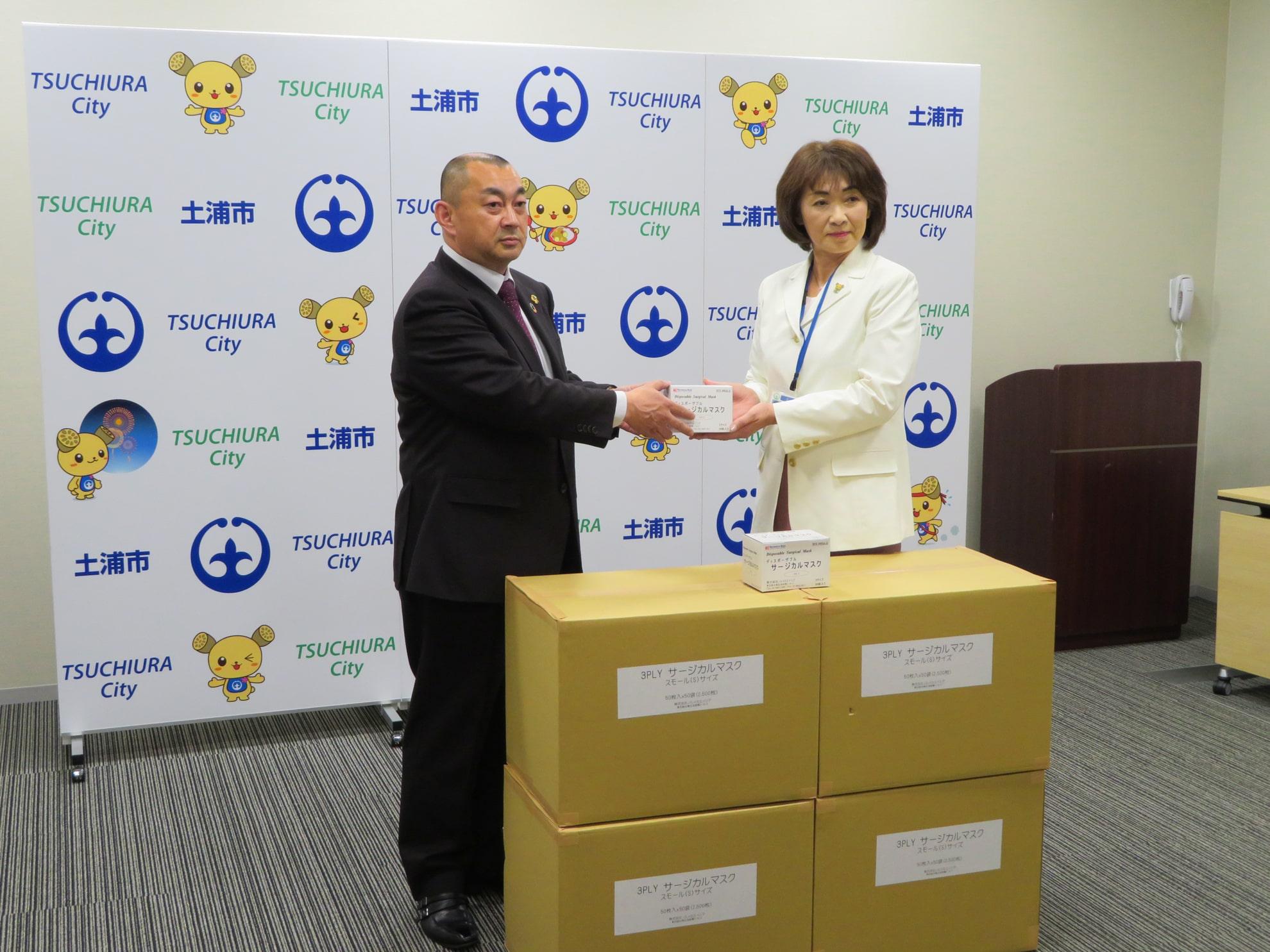 新型コロナウィルス感染防止 土浦市にマスク10万枚寄贈